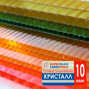 Кристалл Цвет 10мм Carbo
