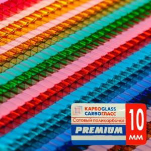 Премиум Цвет 10мм Carbo