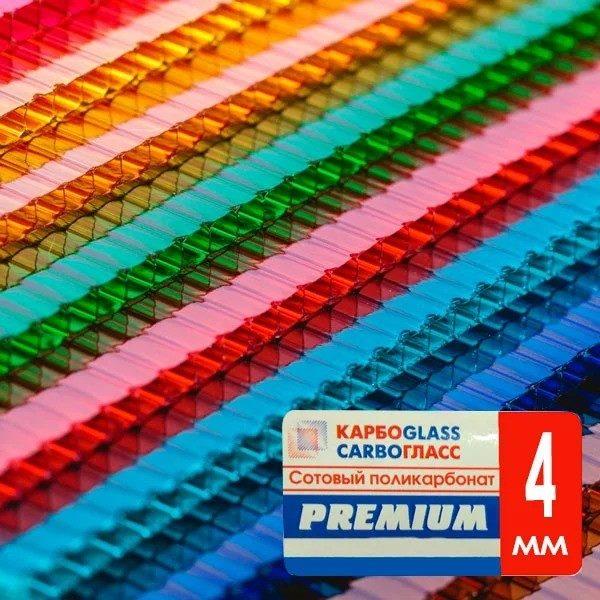 Премиум Цвет 4мм Carbo