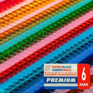 Премиум Цвет 6мм Carbo